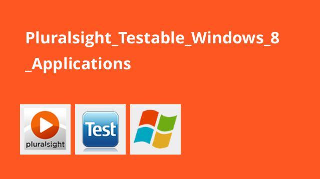 طراحی اپلیکیشن های قابل آزمایش Windows 8