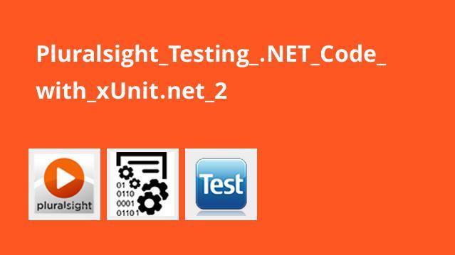 آموزش تست کدهای دات نت با xUnit.net 2