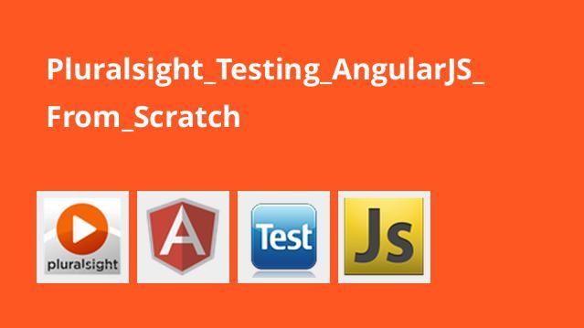 تست AngularJS از ابتدا