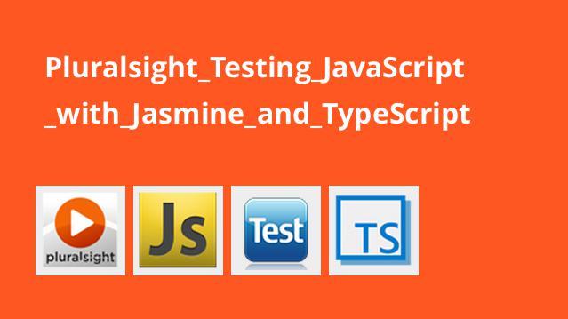 تست کدهای جاوااسکریپت با Jasmine و TypeScript
