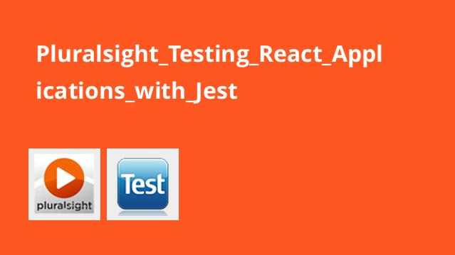 آموزش تست اپلیکیشن های React باJest