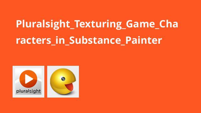 آموزشTexturing کاراکترهای بازی درSubstance Painter