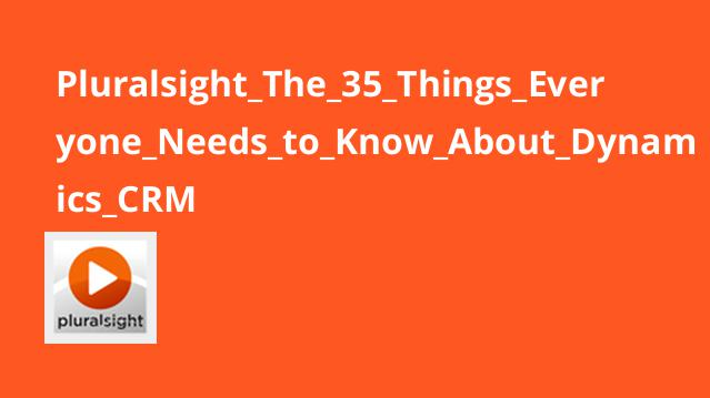 آموزش 35 نکته مهم درباره ی Dynamics CRM