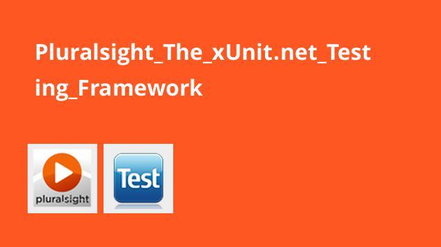 آموزش xUnit.net برای برنامه نویسان دات نت
