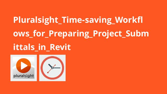 Pluralsight Time-saving Workflows for Preparing Project Submittals in Revit