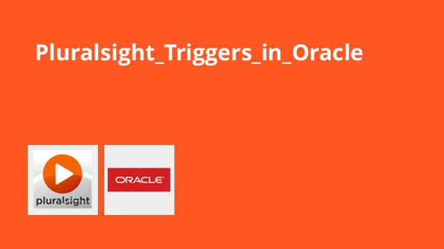 Pluralsight_Triggers_in_Oracle