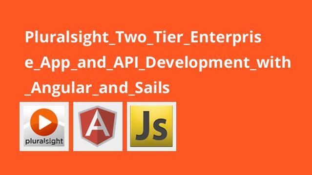 برنامه نویسی اپلیکیشن های دولایه و توسعه API با Angular و Sails