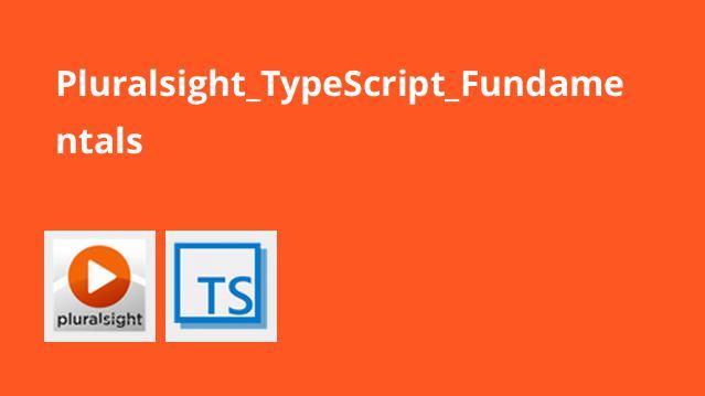 آموزش اصول TypeScript