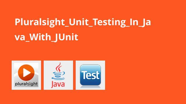 آموزش Unit Testing در جاوا با JUnit