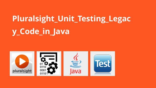 آموزش تست واحدLegacy Code در جاوا