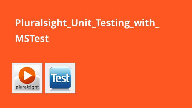 آموزش Unit Testing با MSTest