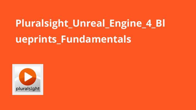 Pluralsight Unreal Engine 4 Blueprints Fundamentals