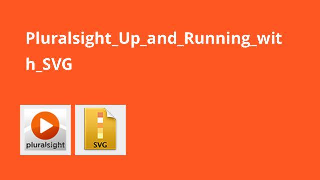 آموزش کار با فایل های SVG