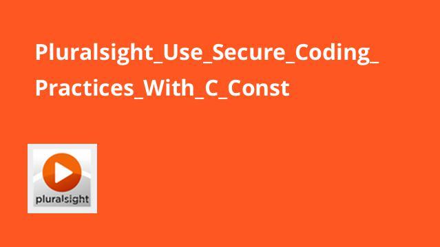 آموزش استفاده از شیوه های کدنویسی ایمن با C++ Const