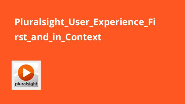 Pluralsight_User_Experience_First_and_in_Context