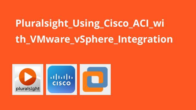 استفاده از Cisco ACI باVMware vSphere Integration