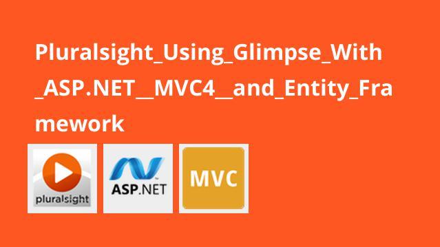 استفاده از Glimpse همراه با ASP.NET و MVC4 و Entity Framework