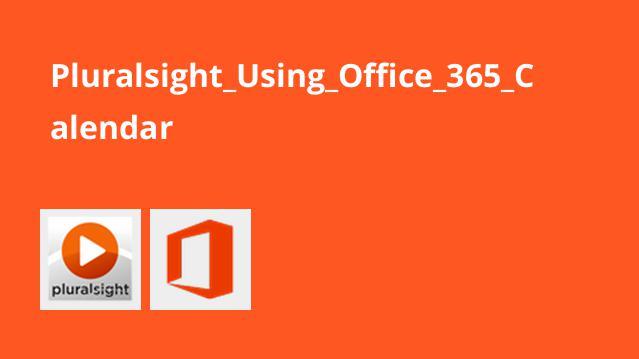 آموزش استفاده از Office 365 Calendar