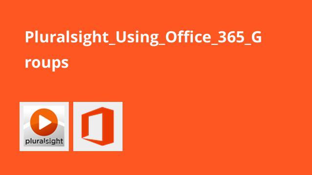 آموزش استفاده از گروه هایOffice 365