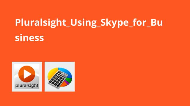Pluralsight_Using_Skype_for_Business