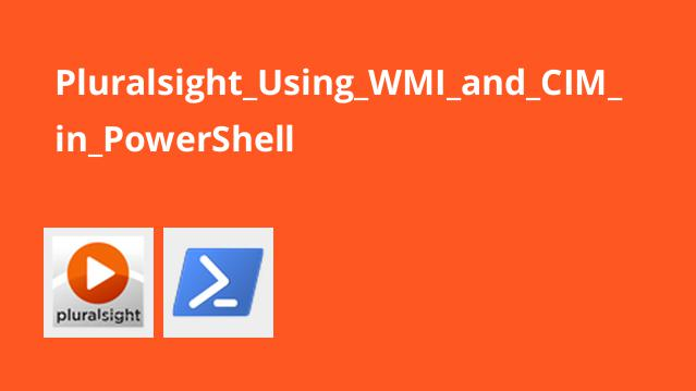 Pluralsight_Using_WMI_and_CIM_in_PowerShell