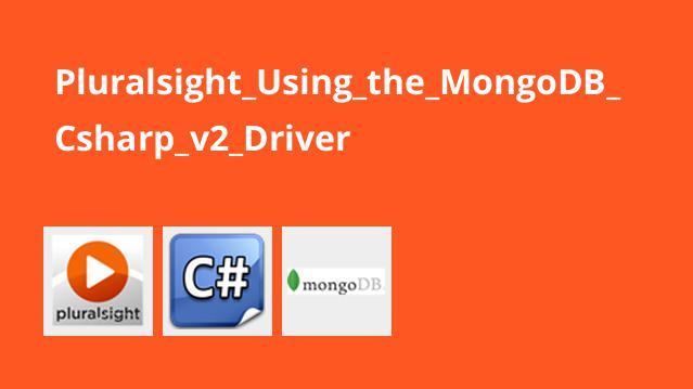 ارتباط MongoDB با سی شارپ
