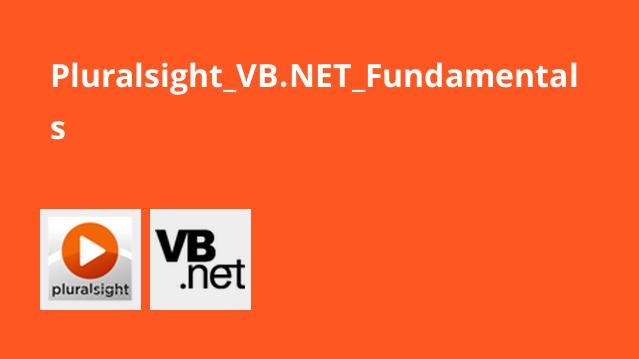 آموزش اصول VB.NET