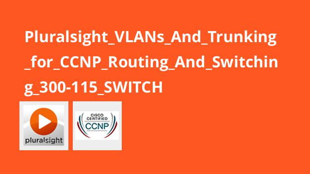 Pluralsight_VLANs_And_Trunking_for_CCNP_Routing_And_Switching_300-115_SWITCH