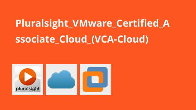 آموزش گواهینامه VMware Certified Associate