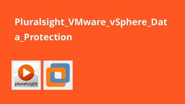 آموزش محافظت از داده ها در VMware