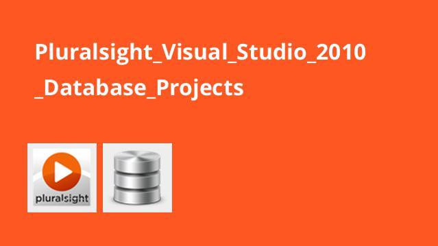 آموزش پروژه های بانک اطلاعاتی در Visual Studio 2010