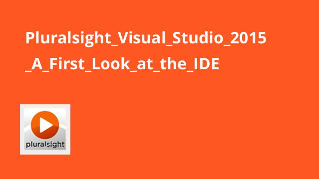 دوره آموزش Visual Studio 2015
