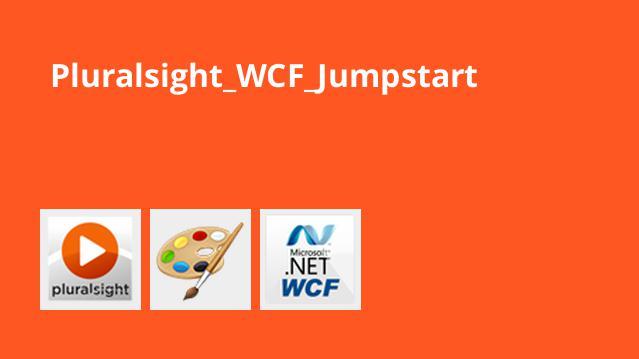 دوره آموزش WCF Jumpstart