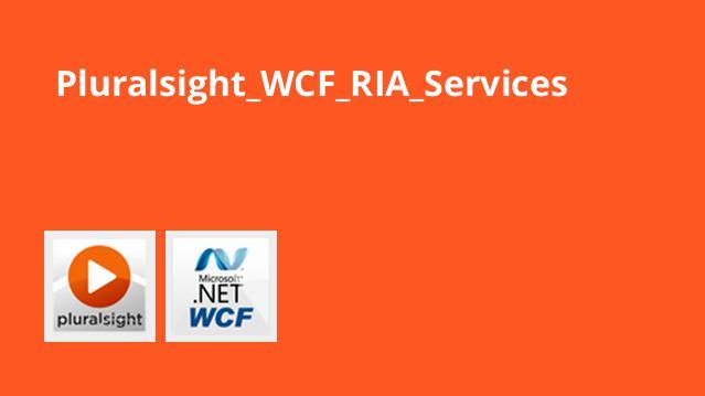 سرویس های RIA در WCF