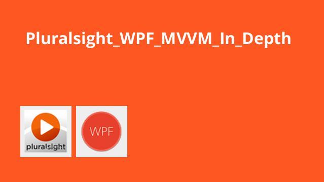 کار با WPF MVVM