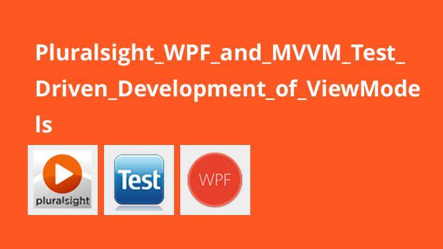 آموزش WPF و MVVM:  توسعه آزمون محور از ViewModels