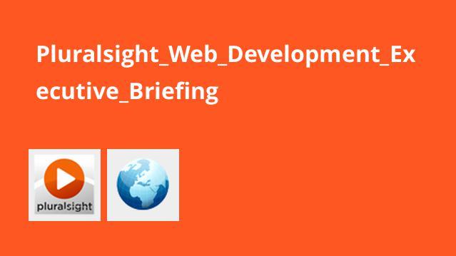 آموزش فن آوری های مورد استفاده در توسعه وب مدرن