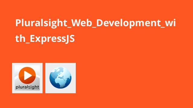 برنامه نویسی تحت وب با ExpressJS