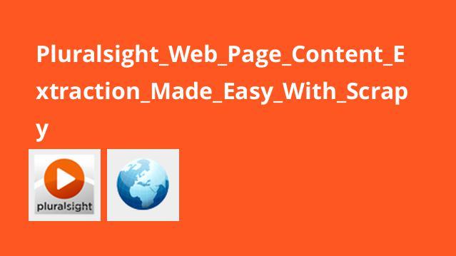 آموزش استخراج محتوا از صفحات وب باScrapy