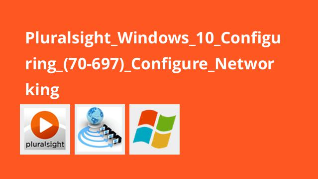 Pluralsight_Windows_10_Configuring_(70-697)_Configure_Networking