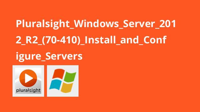 دوره Windows Server 2012 R2 (70-410) Install and Configure Servers