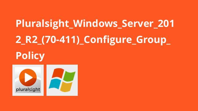 دوره Windows Server 2012 R2 (70-411) Configure Group Policy
