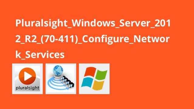 Pluralsight_Windows_Server_2012_R2_(70-411)_Configure_Network_Services
