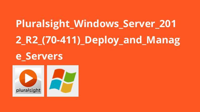 دوره Windows Server 2012 R2 (70-411) Deploy and Manage Servers