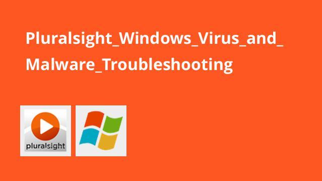 Pluralsight Windows Virus and Malware Troubleshooting