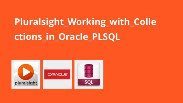 کار با Collection ها در Oracle PL/SQL