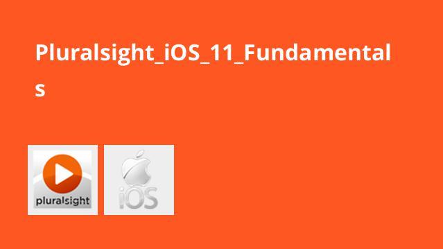 آموزش مبانی iOS 11