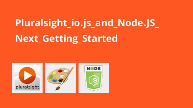 شروع کار با io.js و Node.js