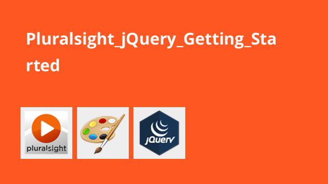 شروع کار با jQuery