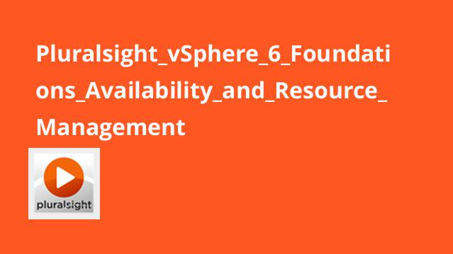 Pluralsight_vSphere_6_Foundations_Availability_and_Resource_Management